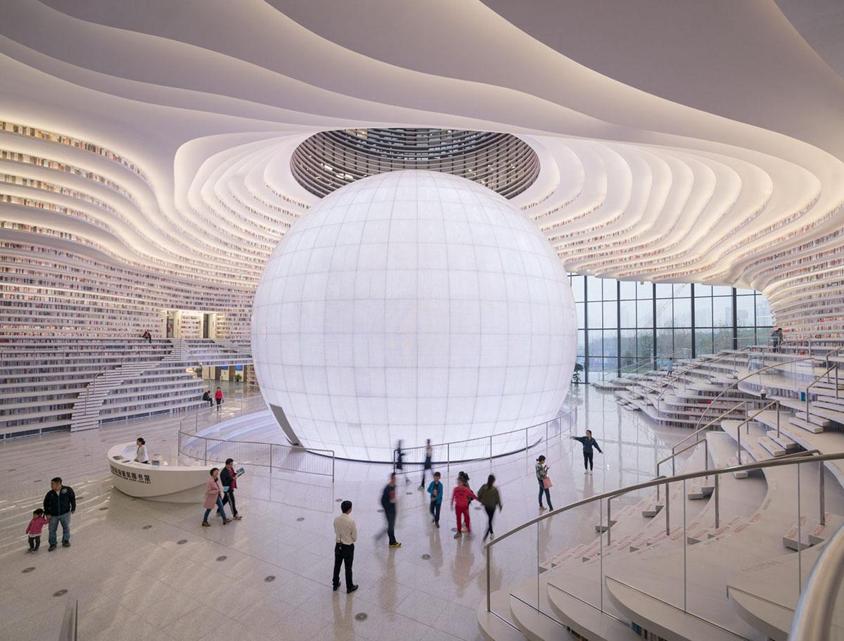 Футуристическая архитектура в Китае  мастерская MVRDV создала библиотеку,  похожую на огромный глаз f80d9fd91f7