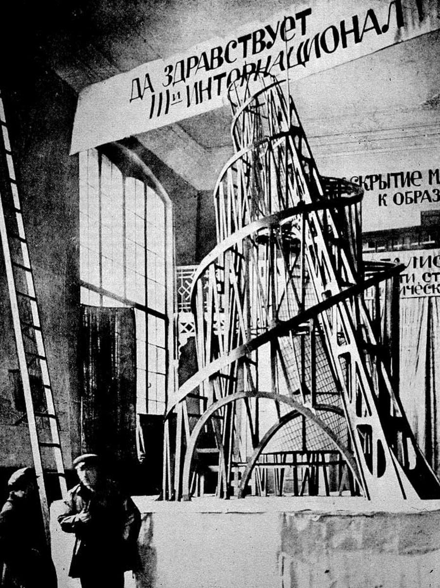 Вечный символ конструктивизма - башня Татлина